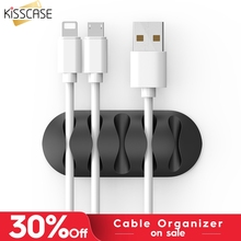 цена на KISSCASE Cable Organizer For iPhone Wire Clips Charging Cable Winder USB Cable Management Wire Protector Cord protetor de cabo