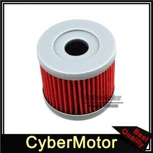 Image 3 - 20x Öl Filter Für Suzuki DF 9,9 DF15 HP UC125 UC250 AN125 GS125 GN125 AN150