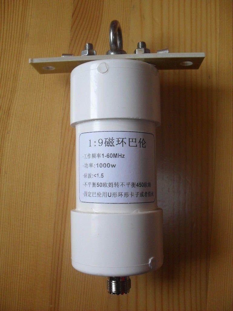 1:9 балун 1000 Вт короткая волна балун NOX-150 Магнитная SSB CW LSB USB AM FM HAM длинная Проводная ВЧ антенна балун
