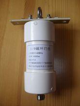 1:9 balun 1000 واط قصيرة موجة Balun NOX 150 المغناطيسي SSB CW LSB USB AM FM هام طويل سلك HF هوائي Balun