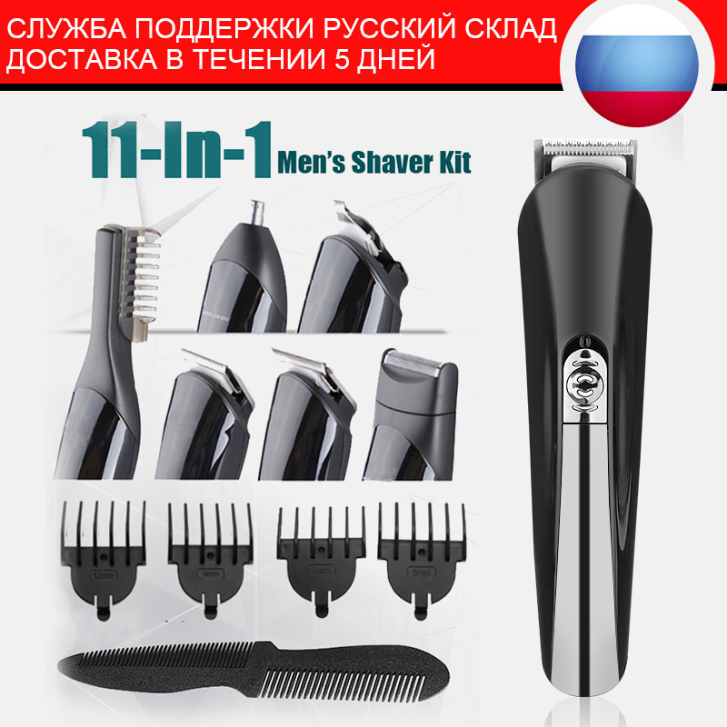 Kemei Beard Trimmer Shaver-Set Electric-Shaver Professional 11-In-1 Multifunction