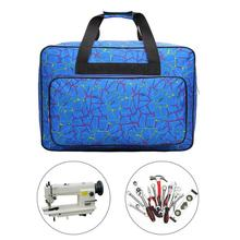 Многофункциональная сумка для швейной машины унисекс, переносная дорожная сумка для хранения, большая вместительность, сумки для швейной машины, швейные инструменты, ручные сумки