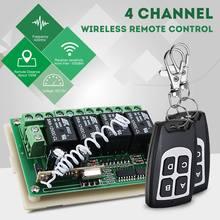 Клаит 12 В 4CH канал 433 МГц беспроводной пульт дистанционного управления интегральная схема с 2 передатчиком DIY Замена частей Наборы инструментов
