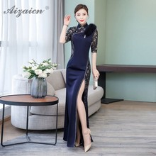Chinese Traditional Evening Dress Lace Sexy Long Qipao Modern Blue Elegant Cheongsam Oriental Style Robe Chinoise Party Dresses clutch anna luchini clutch