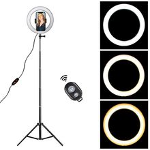 Dimmable LED Ring Light 8.6 inch Camera Ringlight Tripod Stand Cell Phone Holder