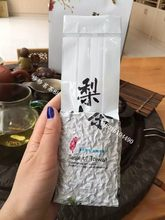 China Taiwan Green Organic Pear Mountain oolong Tea A Chinese Tai wan High Mountains LiShan Tea Li Shan Oolong Tea(China)
