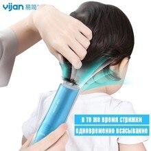 Автоматическая присоска для волос для младенцев ультразвуковая бритвенная электрическая нажимная ножницы Бытовая водостойкая USB перезаряжаемая машинка для стрижки волос