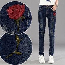 2019 New Fashion Spring Autumn Cotton Jeans Women Loose Mid Waist Vintage Rose Embroidery Long Denim Pencil Pants