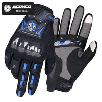 New SCOYCO motorcycle riding gloves Popular brands touch locomotive full finger Motorbike glove with carbon fiber MC20