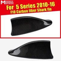 F10 Carbon Fiber Antenna Shark Fin For 5 series 520i 525i 528i 530i 535i 528ixd 535ixd 535iGixd Antenna Cover Shark Fin 2010 16