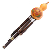 Chuncheng Nanyun Hulusi Cucurbit Handmade Flute Ethnic Musical Instrument Key of D for Beginner Music Lovers Pattern Random