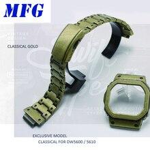 MFG Ретро ремешок для часов GWM5610 DW5600 часы ремешок и корпус ободок набор металлический браслет из нержавеющей стали стальной ремень аксессуары