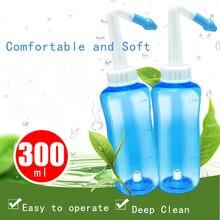 500 мл Neti горшок для взрослых и детей средство для мытья носа защита носа очищает увлажняет детей и взрослых Избегайте аллергического ринита Ирригатор