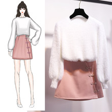sweater skirt new winter tweed skirts two-piece clothing set women outfit vestid
