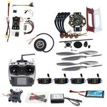 Control Motor Kit Receiver