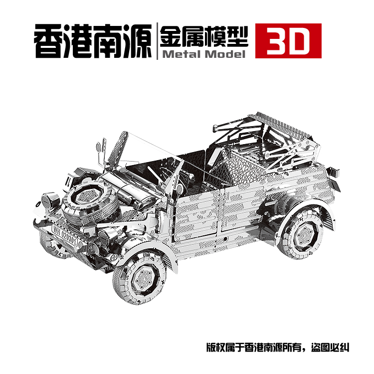 MMZ MODEL NANYUAN 3D Metal Model Kit W82 Kubelwagen Vehicle Assembly Model DIY 3D Laser Cut Model Puzzle Toys For Adult