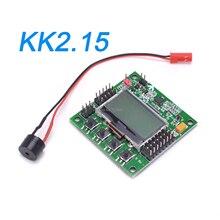 Kk 2.1.5 KK2.15 液晶 multirotor 飛行制御ボード KK2.1.5 quadcopter KK2 6050MPU 644 pa F450 F550 S500