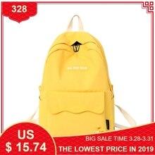 Купить с кэшбэком Fashion Waterproof Nylon Backpacks Women Schoolbag Back Pack Leisure Ladies Knapsack Laptop Travel Bags for School Teenage Girls