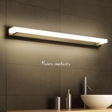 цена на Silver/Brown/White Modern minimalist LED lamp bedside lamp led wall lamp bathroom light mirror light AC110~260V Led Wall Light
