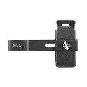 Image 3 - Uchwyt na telefon komórkowy zacisk klip zabezpieczenia uchwyt dla DJI OSMO kieszeń kardana ręczna stabilizator Adapter wsparcie dla smartfonów akcesoria