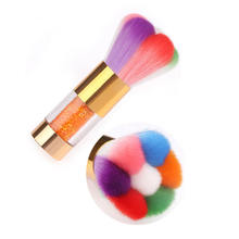 1 pc Colorful Brush Remove Dust Powder for Acrylic Nails Nail and Art Clean