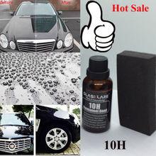 10 H 30 мл автомобильное жидкое керамическое пальто нано керамическое автомобильное стекло покрытие жидкое гидрофобное Анти-Царапины уход за автомобилем 30 мл