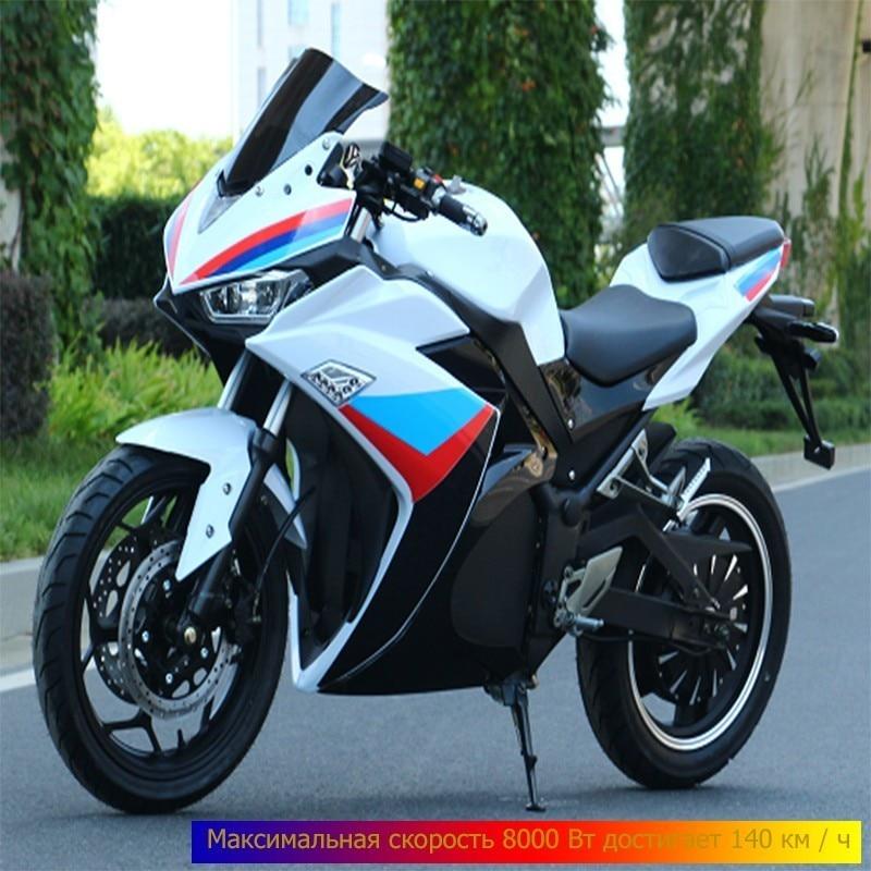 Batterie au plomb acide puissance électrique moto sport voiture changement d'huile de rue course électrique 72 v adulte Machine lourde grand Refit