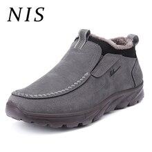 NIS Plus Size Winter Snow Boots Shoes Men Faux Suede Fur-Lin