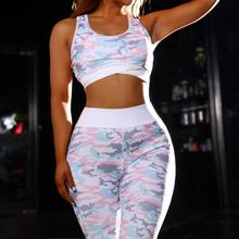 Women Yoga Set Sport Suit Wear Fitness Clothing Gym Clothes Sportswear For Camouflage