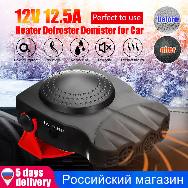 Defroster Demister 12V 12.5A 150W Protable Auto Car Heater Heating Cooling Fan Windscreen Window Demister Defroster Driving Car