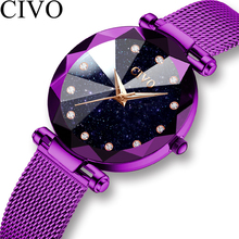 CIVO Fashion Ladies Starry Sky Watch Wrist Women Top Brand Casual Steel strip Bracelet Stylish Quartz Woman Wrist For Watches стоимость