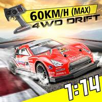 Electronic High Speed Drive Drift RC 4WD Drift Racing Car Championship Car Remote Control Vehicle USB Charging Hobby Toy Gift