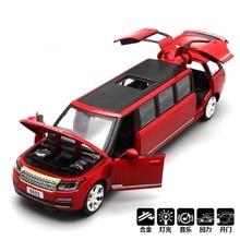 1:32 합금 스트레치 리무진 다이 캐스트 자동차 모델 장난감 뒤로 당겨 소리 빛 어린이 자동차 완구 어린이 선물 용품