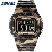 все цены на Digital Watch Men SMAEL Electronic Watch Sport Camo LED Clock Male Digital relogio masculino 1801 Cheap Waterproof Watch Digital