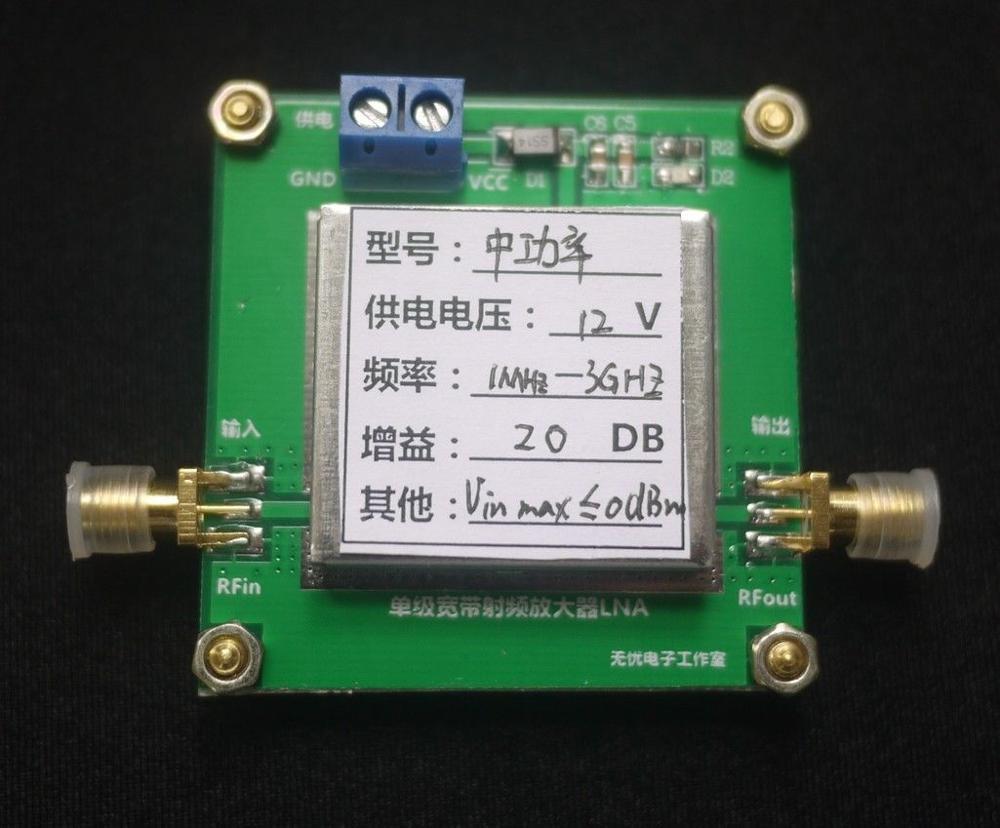 DYKB 1MHz -3000MHz Gain 20dB Low Noise LNA RF Broadband Amplifier Module FM HF VHF / UHF Ham Radio DYKB 1MHz -3000MHz Gain 20dB Low Noise LNA RF Broadband Amplifier Module FM HF VHF / UHF Ham Radio
