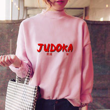 Judo hoodies frauen winter fleece koreanische stil sweat-shirt sweat-shirt streetwear fleece rosa(China)