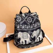 Large Capacity Oxford Backpack Women Elephant Tree Print Anti-Theft Casual Fashion Multifunctional Travel School Shoulder Bag(China)