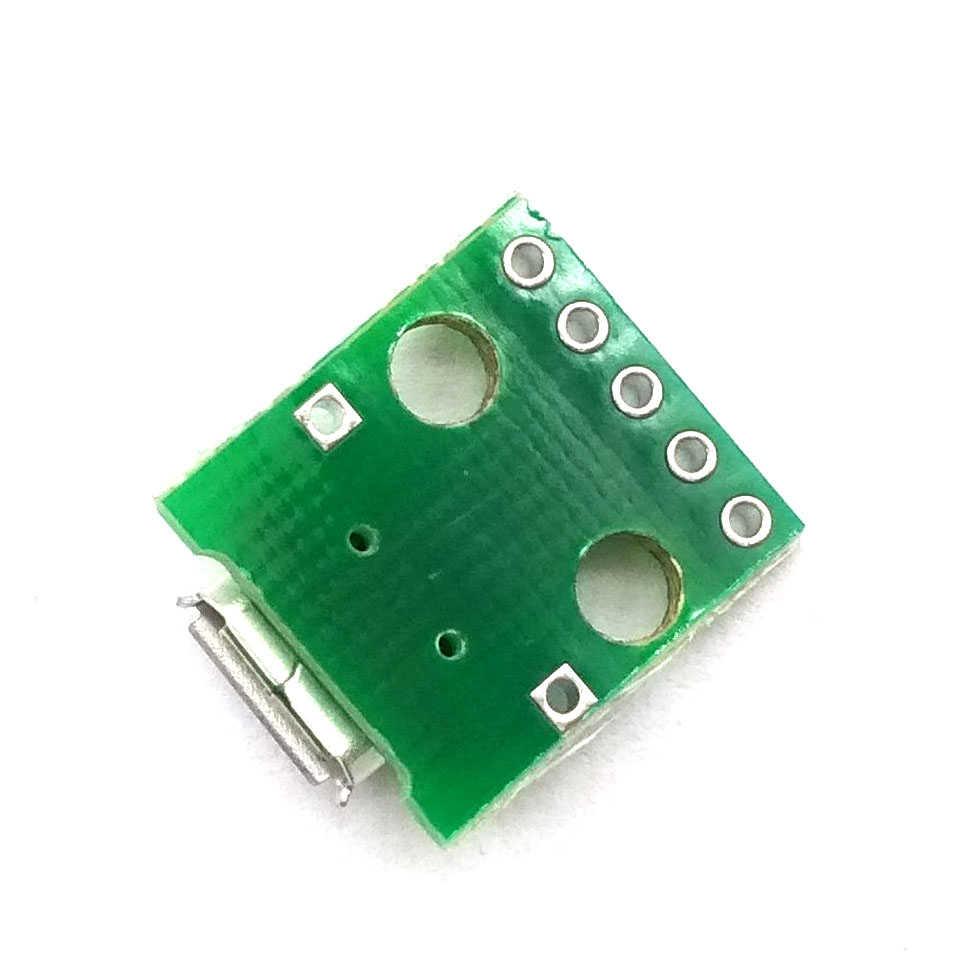 マイクロ USB ターン Dip インタフェース席 5V 電源変換基板
