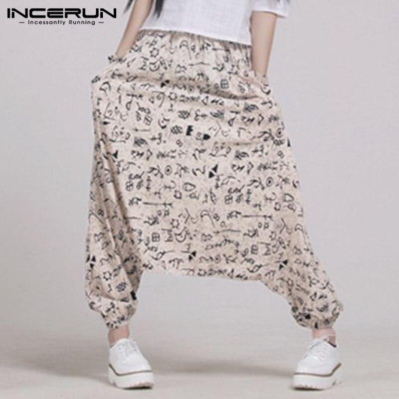 Fashion Men Bohemian Harem Sweatpants Women & Men Pants Dance Hip Hop Yoga-pants Baggy Wide Legs Joggers Casual Trousers Hombre