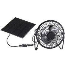 Высокое качество 4 дюймов вентилятор охлаждения USB солнечная панель Железный вентилятор для домашнего офиса на открытом воздухе путешествия рыбалка