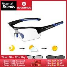 9cd752a752 ROCKBROS los fotocromáticos gafas de ciclismo bicicleta gafas UV400  polarizado MTB bicicleta de carretera gafas mujeres