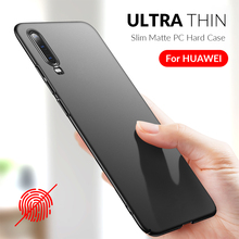 Slim Phone Case For Huawei P20