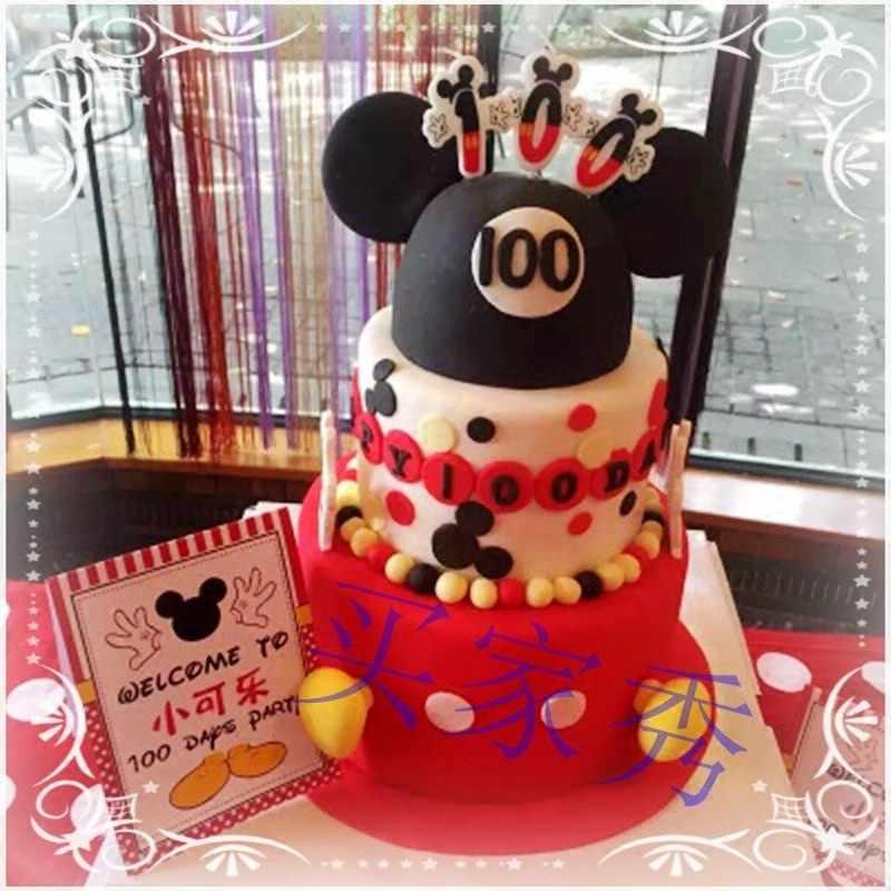Brilliant Nieuwe Verjaardag Nummer 0 9 Kaarsen Cartoon Mickey Minnie Mouse Funny Birthday Cards Online Kookostrdamsfinfo