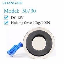 50*30mm Emme 60 kg 600n Dc 5 v/12 v/24 v Mini Solenoid Elektromıknatıs elektrikli Kaldırma Elektro Güçlü Mıknatıs