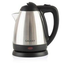 Чайник электрический Galaxy GL 0317 (Мощность 1200 Вт, объем 1.2 л, автоотключение при закипании и отсутствии воды, корпус из нержавеющей стали, вращение 360°)
