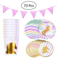 Baby Kids Birthday Party Disposable Tableware Unicorn Set Supplies Dinner Cake Plates Cups Triangular Flags Pink Decoration Kit