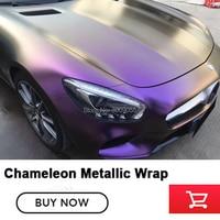 Алмазный Фиолетовый Золото Виниловая пленка для оклеивания автомобилей виниловые обертки Германии на основе растворителя Низкая начально