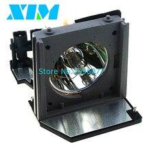EC 。ハウジングと J1001.001 エイサー PD116P PD116PD PD521D PD523 PD523D PD525 PD525D 高品質交換用プロジェクターランプ