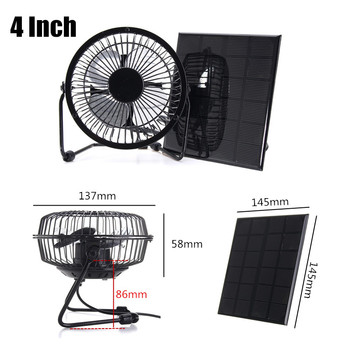 High Quality 4 Inch Cooling Ventilation Fan USB Solar Powered Panel Iron Fan For Home Office Outdoor Traveling Fishing 2