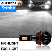 Zarpooz Bulb Yellow And White Colors Fog Light 12V-24V 72W H4 Led H7 LED H1 H3 H8 H10 H27 HB4 Auto Lamps 720LM Light(China)